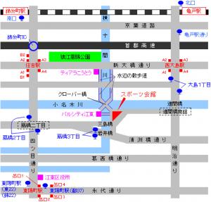 江東区スポーツ会館案内図